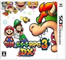 マリオ&ルイージRPG3DX