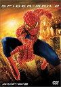 スパイダーマンTM 2/サム・ライミ【中古】[☆3]