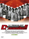 "K-1 PREMIUM 2007 Dynamite!!/山本""KID""徳郁【中古】[☆2]"