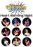 イケてるハーツ 1stワンマンライブ Heart Warming Night/イケてるハーツ【中古】[☆4]