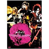 【ディスクのみ】TOUR CPU 2004GHz/ナイトメア【中古】[☆2]