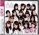 AKB48 TeamA 6th Studio Recordi...