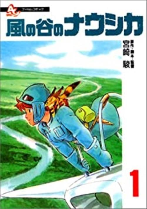 本・雑誌・コミック, その他 4 1-43