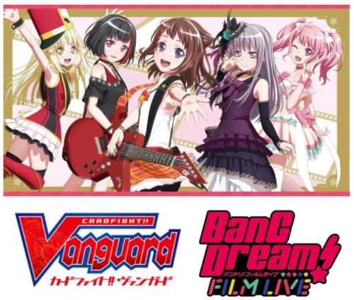 BanG Dream!FILM LIVE 1BOX 12パック入り/VG-V-TB01/BOX[新品]画像