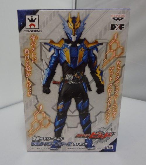 コレクション, フィギュア DXF 5