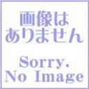 ルイ・ブルー/ハロルド・ハリス【ABCJ.628】[新品]