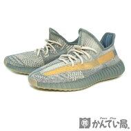 adidas【アディダス】【新品未使用】2020年8月抽選新作YEEZYBOOST350V2ADULTSイージーブースト350メンズスニーカー靴27.0cmカラーISRAFILFZ5421【質屋かんてい局名古屋西店】