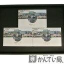 かんてい局名古屋西店で買える「大蔵省造幣局 平成6年貨幣セット 額面666円×3セット 1994 未使用 【中古】 USED-SS 【質屋かんてい局名古屋西店】」の画像です。価格は3,000円になります。