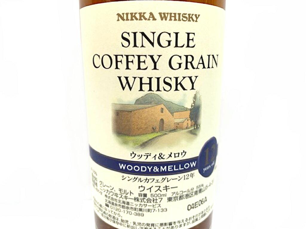 【新品】NIKKA【ニッカウヰスキー】シングルカフェグレーンウイスキー ウッディ&メロウ 12年 蒸留所限定 55度 500ml