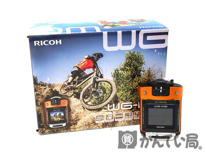RICOH【リコー】 WG-M2 防水アクションカメラ USED-B【中古】 a17-7504 質屋 かんてい局茜部店