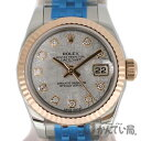 ROLEX【ロレックス】 179171G デイトジャスト ス...