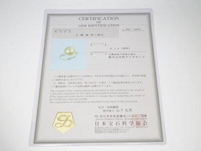 K18YGパールD0.13ctリングサイズ11号5.5gレディース【品】USED-Bかんてい局小牧店c16-4469