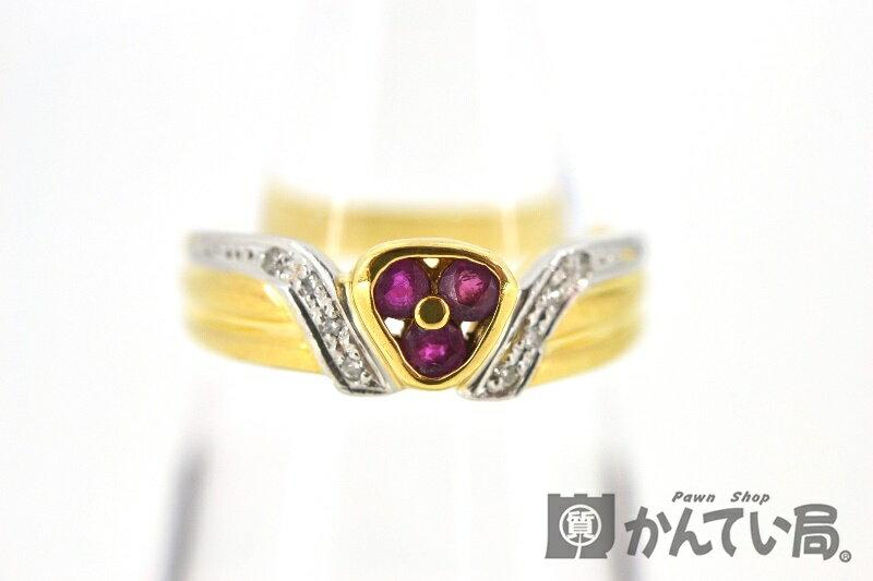 K18 Pt900 リング コンビ D0.04ct 指輪 ダイヤ 赤石 アクセサリー 13.5号  【中古】 USED-A かんてい局買取専門店 p335-2618:質屋かんてい局