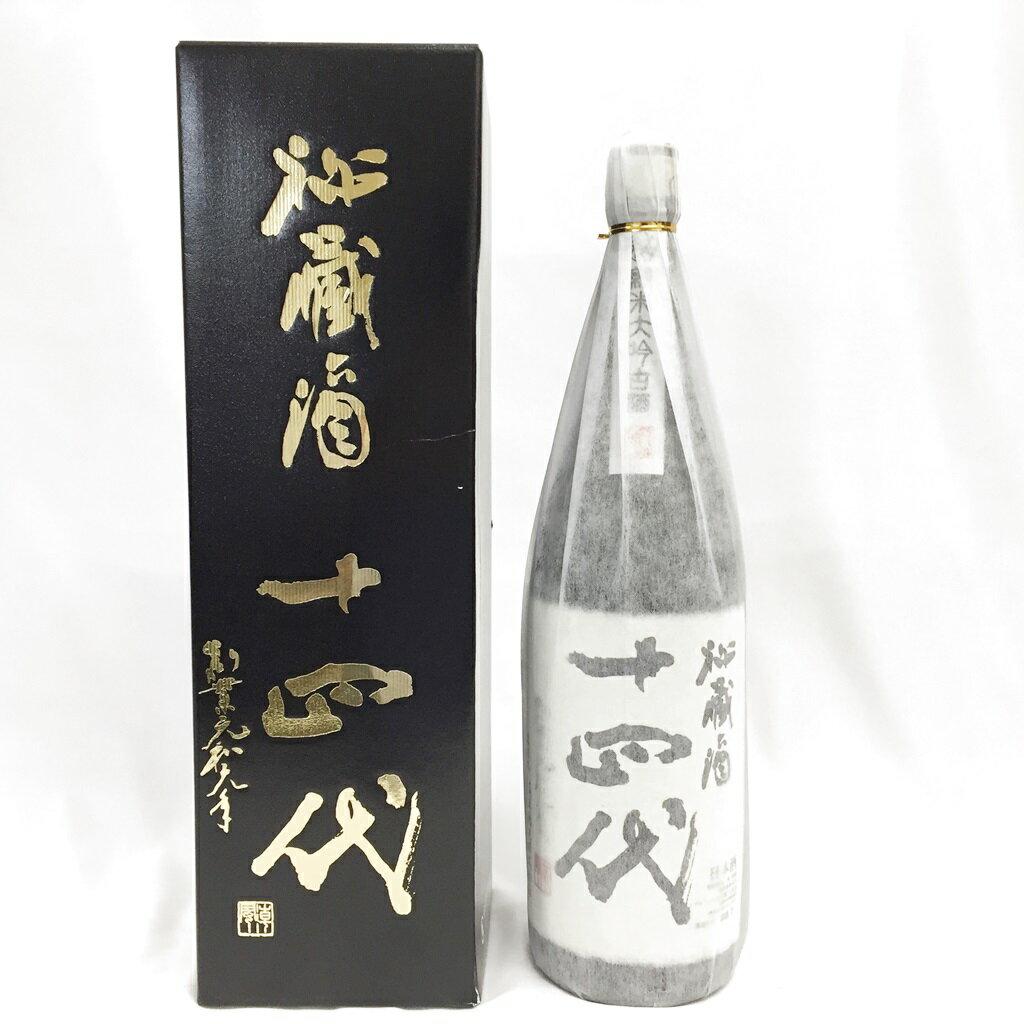 【未開栓/箱付】十四代 秘蔵酒 1800ml 製造:2019.9 1.8L 一升瓶 純米大吟醸古酒 高木酒造 日本酒