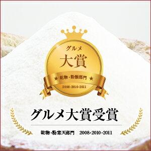 グルメ大賞受賞
