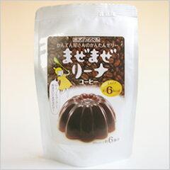 寒天 コーヒーゼリー 低カロリー ゼリー 1カップ(90ml)約5kcal☆熱湯注いでまぜるだけ!寒天屋...