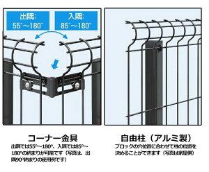 シンプルメッシュフェンス3送料無料人気のメッシュフェンス部品紹介2