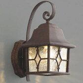 玄関照明 外灯 ポーチライトLED LED ランプ 門灯 壁掛け照明 センサー無し LED一体型 節電対応 外灯 照明 ハンドメイドのポーチ灯 LED照明 アンティーク色