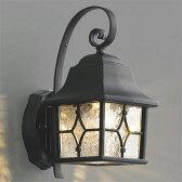 ポーチライト ランプ 門灯 壁掛け照明 センサー無し 外灯 照明 ポーチライトLED LED 外灯 節電対応 照明器具 LED 外灯一体型 ハンドメイドのポーチ灯 黒色
