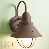 Kichler light キチラーライト キチラーランプ 屋外用照明 エクステリア アメリカ製 LED 壁付け照明 センサーなし エクステリアライト 外灯 照明 アンティーク風 ベーシック玄関照明 外灯 アンティークレンガ