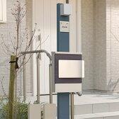 門柱 ポスト 機能門柱 機能ポール 郵便受け ポスト付機能門柱 多機能門柱 玄関 門柱+照明+ポストの3点セット フォルガアリィS【送料無料】
