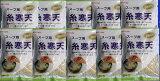 かんてんぱぱ スープ用糸寒天 100g入りX10個セット