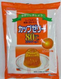 かんてんぱぱカップゼリー80℃オレンジ味(約6人分X5袋入)