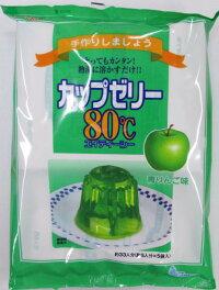 かんてんぱぱカップゼリー80℃青りんご味(約6人分X5袋入)