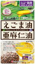 ミナミヘルシーフーズ えごま油と亜麻仁油 62球(49459...