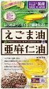 ミナミヘルシーフーズ えごま油と亜麻仁油 62球 3個セット(4945904018262-3)