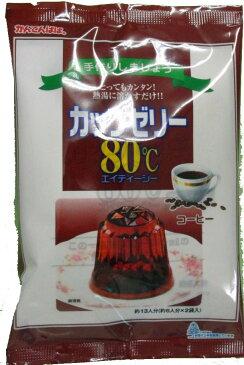 かんてんぱぱ カップゼリー80℃コーヒー味(約6人分X2袋入)(4901138882857)