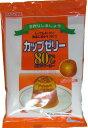 かんてんぱぱ カップゼリー80℃オレンジ味(約6人分X2袋入)(4901138882819) その1