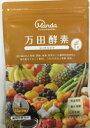 万田酵素 ジンジャー ( 2.5g×31包)【健康補助食品】(4909882100319)