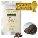 プーアル茶のダイエットサプリメントダイエットプーアール茶 ダイエット茶サプリメント【50%OF...
