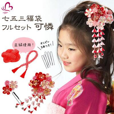 七五三のお祝いにおすすめの女の子の髪飾り