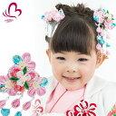 【七五三 髪飾り 2点セット】つまみ細工 水色 ピンク 75...