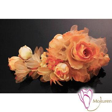 【クーポンで10%OFF!】【振袖 髪飾り 成人式】 オレンジ 薔薇 大きい シースルーオーガンジー 花びら 日本製 【卒業式の袴 和装の結婚式 七五三や浴衣、着物に】