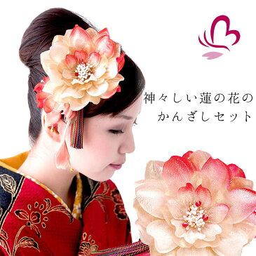 【髪飾り 成人式 振袖】 花かんざし2点セット 赤 レッド 大きい 【卒業式の袴 和装の結婚式 七五三や浴衣、着物に】
