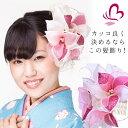 【髪飾り 成人式 振袖】 ピンク ラメ 日本製 大きい花 か...