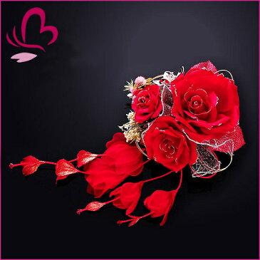 【成人式 振袖 髪飾り】 花かんざし 赤 レッド 大きい バラ 華やか 豪華 派手 【卒業式の袴 和装の結婚式 七五三や浴衣、着物に】