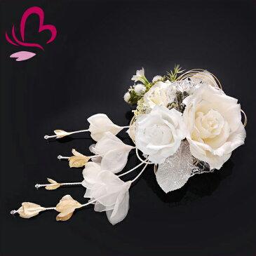 【髪飾り 成人式 振袖】 花かんざし 白 ホワイト 大きい バラ 華やか 豪華 派手 【卒業式の袴 和装の結婚式 七五三や浴衣、着物に】