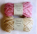 肌馴染みがよく洗濯にも耐えられる染色堅牢度の高い麻糸100%「マニラヘンプヤーン」マニラ麻糸