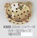 Miyukik505_1