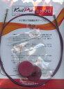 ニットプロ 付け替え式 輪針用ケーブル80cm用10502
