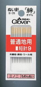 用途・生地に応じて自由に選べるクロバーならではの高品質ぬい針。ぬい針「絆」 ガス針普通地...