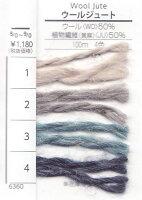 新製品ウールジュートダルマ春夏糸毛糸編み物サマーヤーン