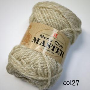 毛糸蔵かんざわのおすすめ!!メンズクラブマスター ハマナカ毛糸 毛糸 編み物