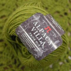 新製品 アルパカヴィラ ハマナカ毛糸