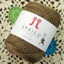 お試し価格 アプリコ ハマナカ手芸糸 毛糸 編み物 サマーヤーン