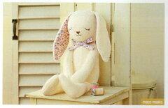 organic cottonGood night☆やわらか手触りのウサギ H434-024ハマナカオーガニックコットン